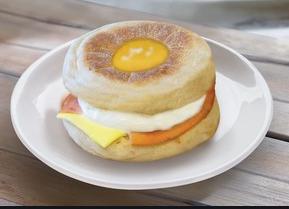 Ham, Cheese & Egg Muffin