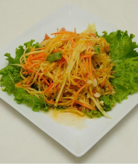 Papaya Salad - Som Tum