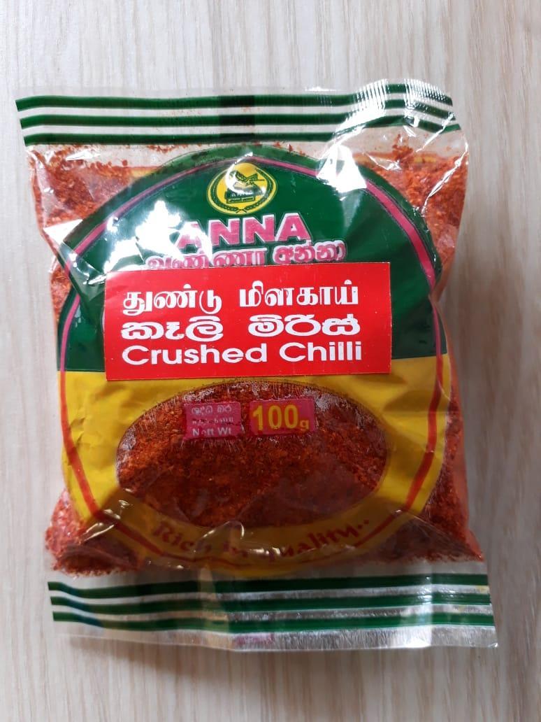 Anna Crushed Chilli