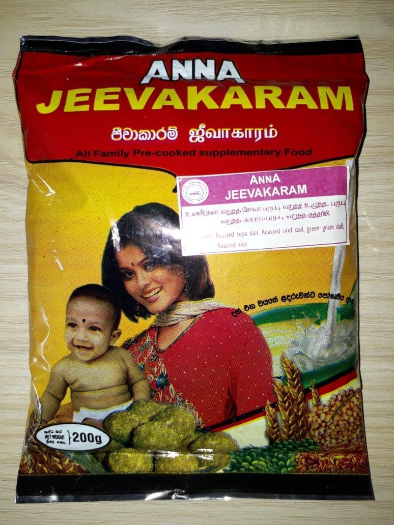 Anna Jeewakaram