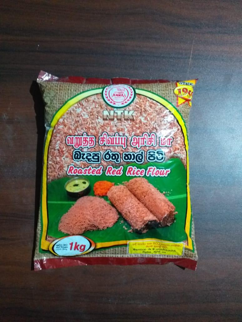 Image for Roasted Red Rice Flour 1Kg